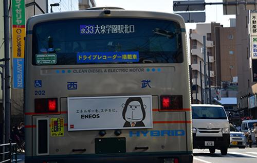 バスの発進を妨げれば交通違反!