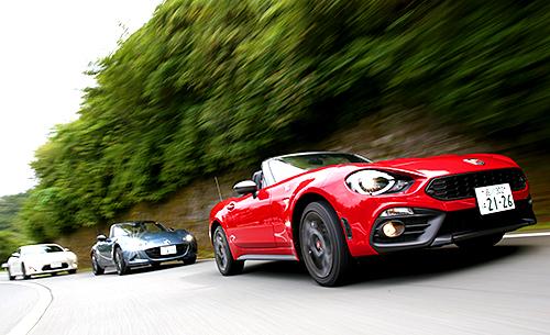 走る喜び、という観点は輸入車勢の最も得意とするところ。国産車にもこのくらいの味が欲しいか……