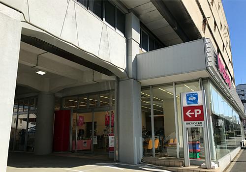 最近では古い店舗からの建て替えが多く、新規出店は珍しくなってきている
