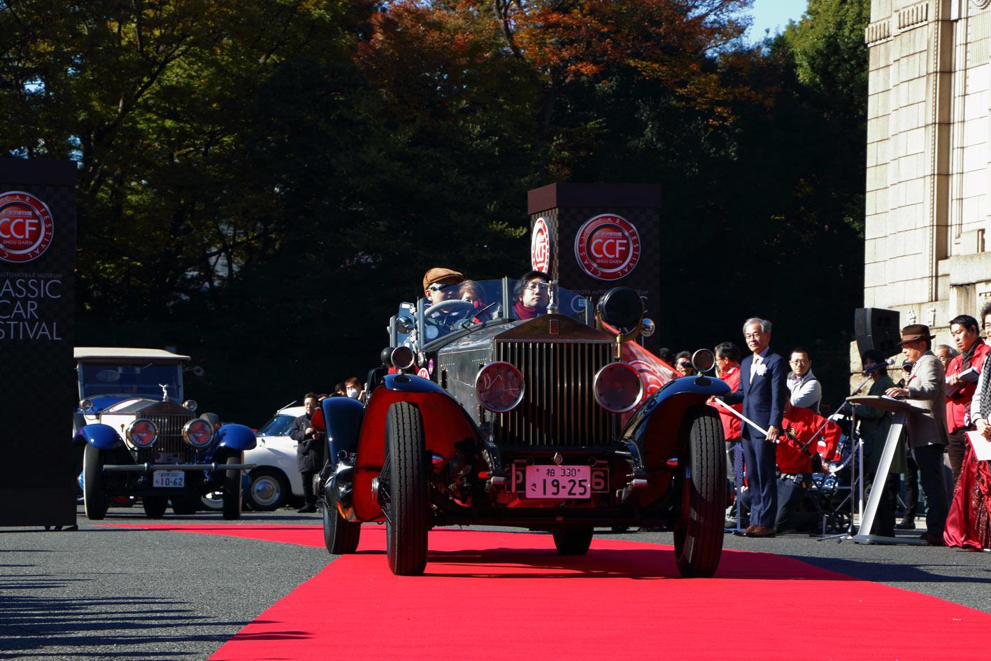 パレードランに参加した最古の車両は、1925年式のロールス・ロイス ファントムⅠトルペードツアラーだ