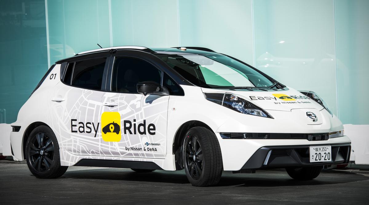Easy Ride 実証実験用車両