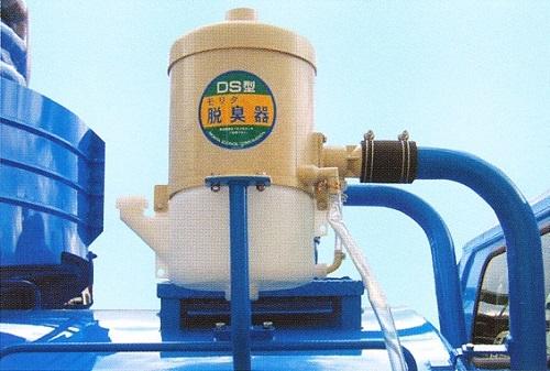 清掃にあたる作業員のためにも、周辺の環境のためにもこの脱臭機はマストアイテムになりつつある