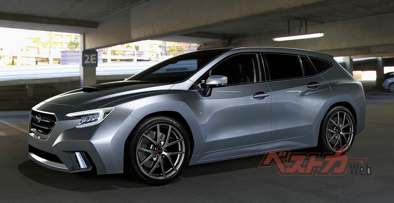 次期レヴォーグの予想CG。発売すれば、日本市場におけるスバルの主力車種となる