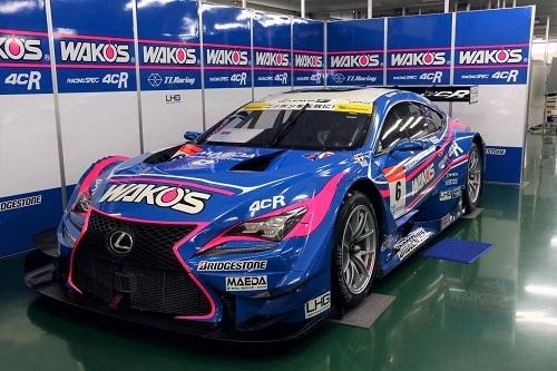 本社開発施設内に佇むスーパーGTマシン、ワコーズ RC F。オイルメーカーの開発施設内にこうしてレースカーが鎮座するのも珍しい