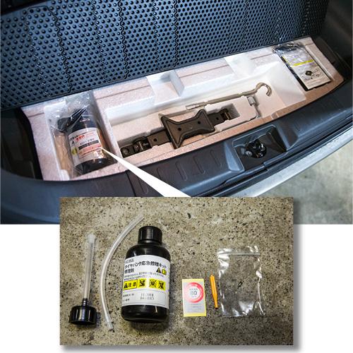 ①修理剤を取り出す…トランクのフロア下に、ジャッキなどとともにパンク修理剤が搭載されている。充分な効果を得るために有効期限が設定されている。定期的にチェックしてほしい