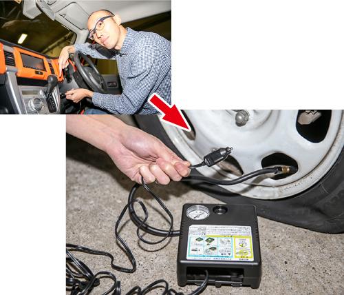 ④エアーコンプレッサーを接続する…薬剤の注入が完了したら、バルブコアを元に戻す。次に空気の充填作業に移る。パンク修理剤が搭載されているクルマに関しては、純正状態でエアコンプレッサーが搭載されている。ホースの口はしっかりと接続できるようにネジが切ってあるので、奥までねじ込む。電源は運転席のシガーソケットに接続すればOKだ