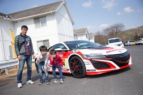 当日は日本に1台のラッピングNSXmo