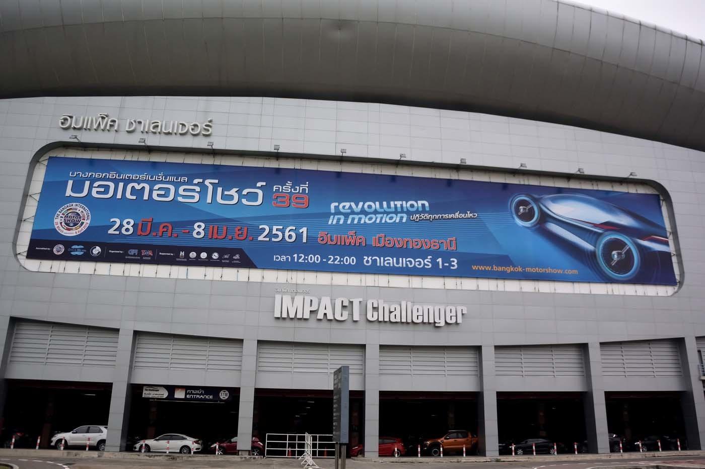ショー会場である「インパクト・チャレンジャー」。60,000m²の広さを持ち、世界最大の柱のないエキシビションホールとなる。マイケル・ジャクソンやX JAPANもライブを実施