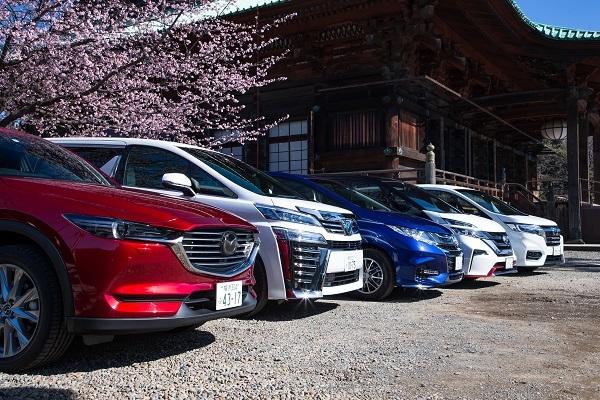 5ナンバーミニバンを基本とするセレナ、ステップワゴンとヴェルファイア、オデッセイのほか、3列SUVのニューモデル、CX-8もチェック