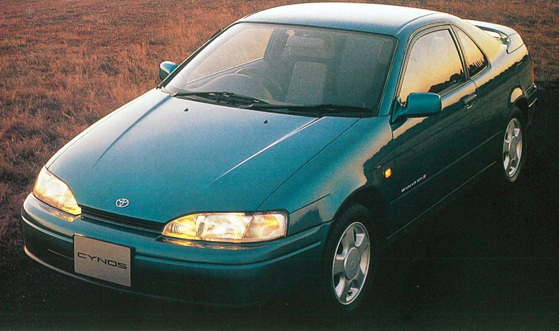 トヨタ サイノス 1991〜1999年