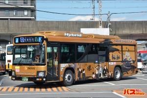 20160326_bus76_xx03