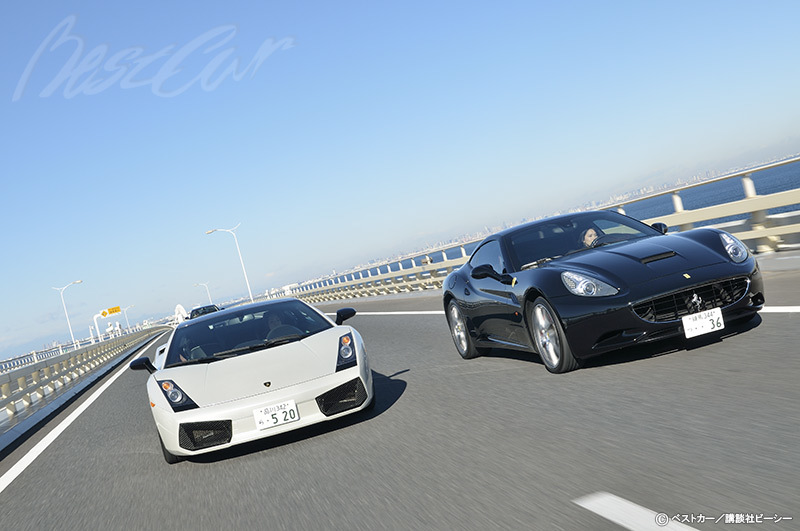 ベストカー+5