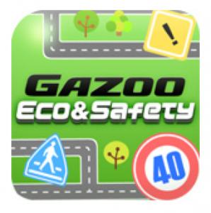 Android & iOS エコ&安全運転を支援!