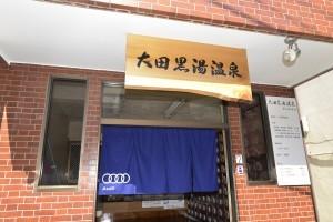 Audi Hinodeyu 017 のコピー