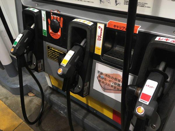 ハイオク に レギュラー たら ガソリン 入れ
