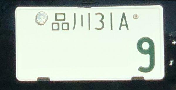 アルファベット ナンバー 車 の