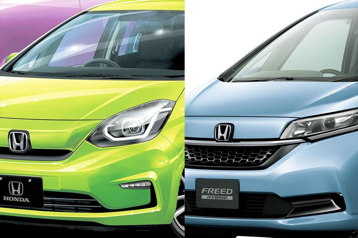 ホンダ フィット フル モデル チェンジ 2019 年 10 月 発売