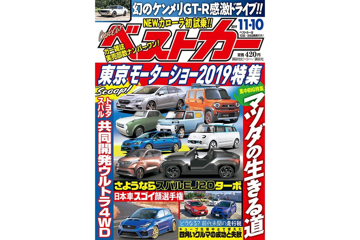 2019 - [Mitsubishi] MI-Tech PHEV Concept 0760cf52b1016d2d121c6473d7c82c6e