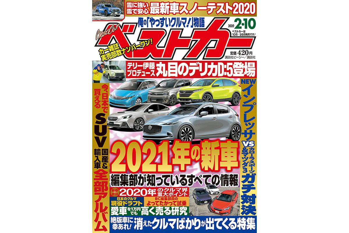 [Actualité] Mazda - Page 14 17bf43002f7c67d3534f82bcb9ed0d3d