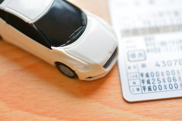 更新 延長 千葉 免許 運転免許証の更新期限延長 郵送もOK