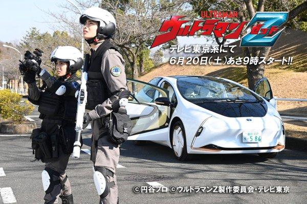 話題の未来車トヨタLQ市販せず…ただし『ウルトラマンZ』で大活躍中!!