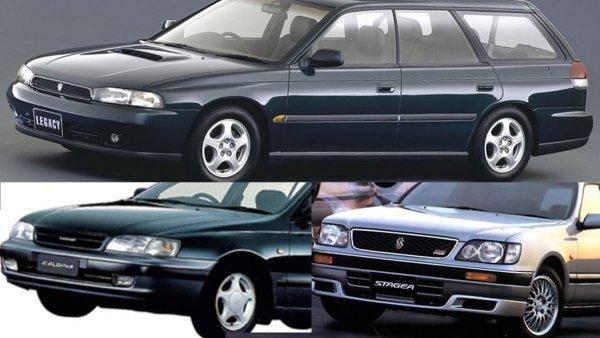 レガシィ カルディナ ステージア… 90年代を彩ったワゴン戦国時代の名車たち