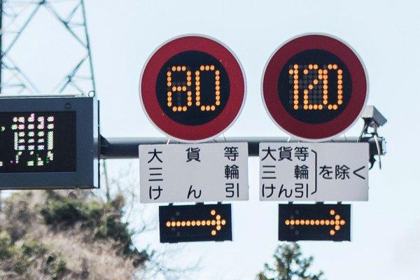 なぜ大型車のマナーが劇的向上!? 新東名の120キロ区間を走ってみた 正式導入2か月で見えた成果と実感