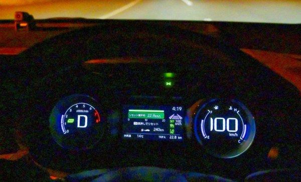 愛車の燃費が気になってしょうがない!! 車載の平均燃費計は本当に正確なのか!?