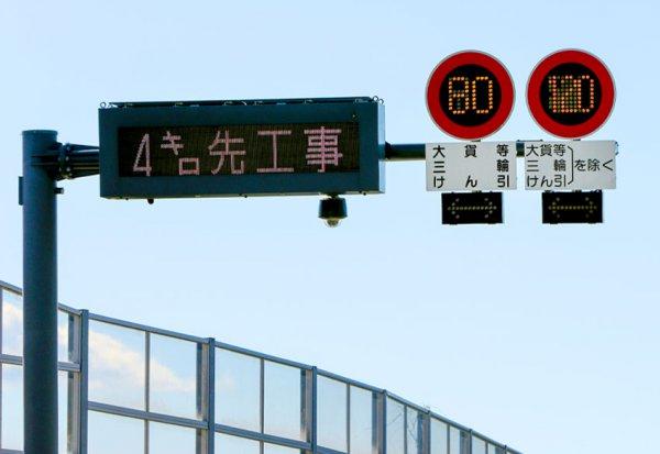 新東名で実走テスト 軽自動車は100km/h&120km/hでどう変わる?