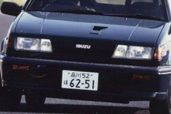 街の遊撃手のCMを覚えていますか? いすゞの名車 FFジェミニが絶滅寸前危機!!!
