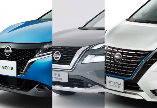 日産EV以外を全車e-POWERオンリーに?? ワゴンRベースの新型6月発表?? クルマ界最新動向を大放出!!!