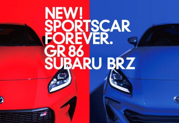 ついに登場新型86/BRZ! 世界初公開の様子からFRスポーツならではの魅力を徹底検証!