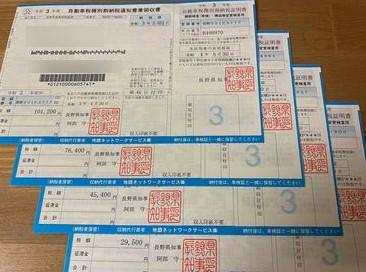 スマホ決済アプリで払えるようになっても騙されないぞ! 旧車イジメの日本の自動車税制にもの申す!
