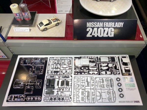 静岡ホビーショーの新製品がゲキアツ 思わずアラフィフ世代のミニカー好きが狂喜乱舞した!