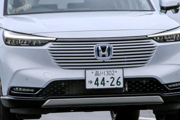 大人気SUV ホンダ新型ヴェゼル 知れば得する購入ガイド ライバル、値引き