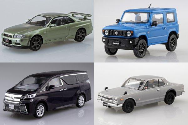 老舗プラモブランド、アオシマが展開する「楽プラ」とは? ザ・スナップキット 全11車種に加えて続々と新モデルも登場予定!