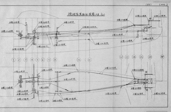 名戦闘機「紫電改」の整備&操縦マニュアルが現存した?【名車の起源に名機あり】