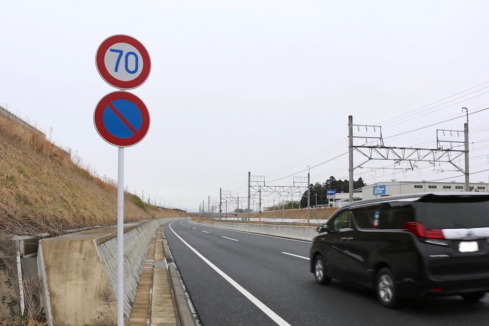 制限速度は上げてもいいの??『一般道60→70km/h』なぜOKに? 一般道の ...