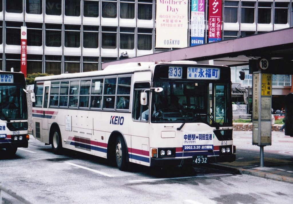 京王 バス コロナ