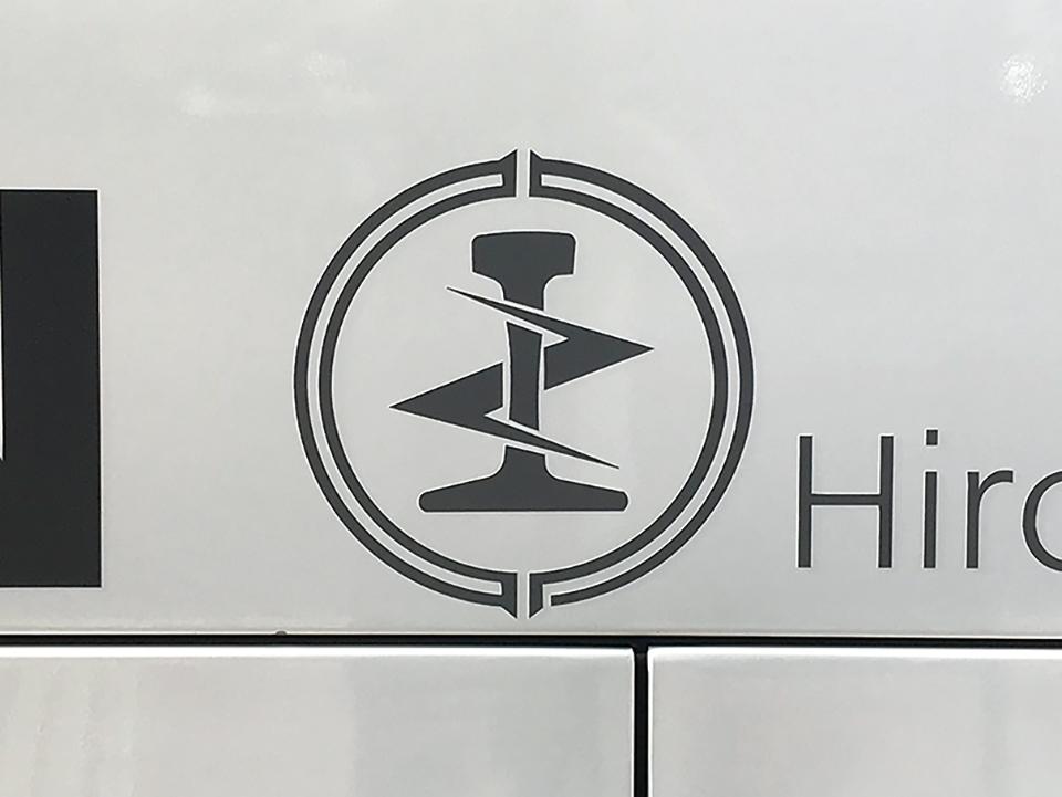 おじゃまします! バス会社潜入レポート 広島電鉄編【その3】