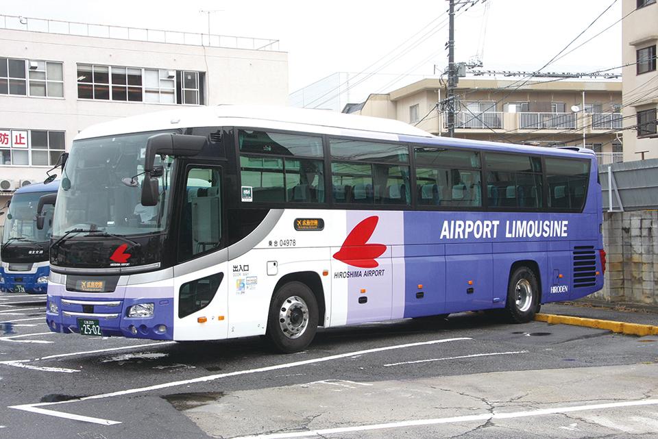 おじゃまします! バス会社潜入レポート 広島電鉄編【その4】