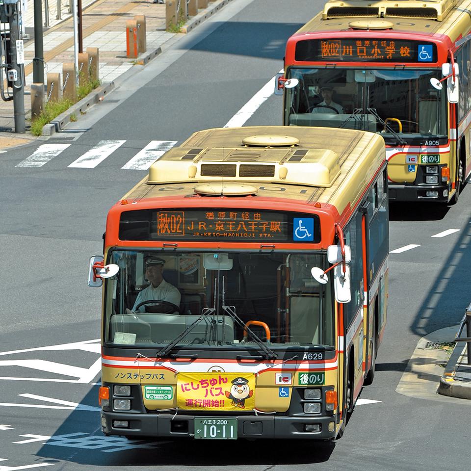 おじゃまします! バス会社潜入レポート 西東京バス編【その1】