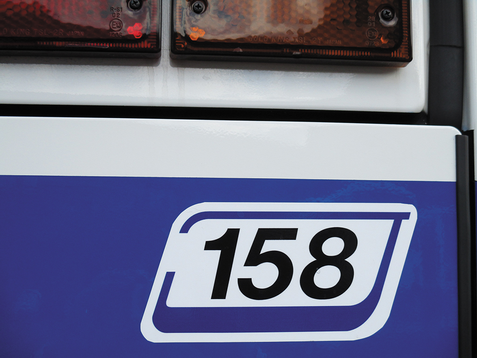 おじゃまします! バス会社潜入レポート ジェイ・アール北海道バス編【その3】