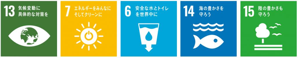 福島県での水素を活用した新たな未来のまちづくりに向けた検討を開始!バスメーカーの取り組みは?
