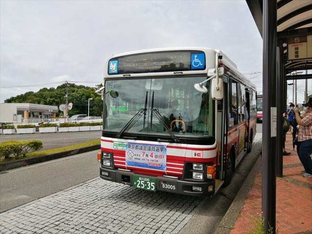 運賃220円で乗車時間90分なのに30分間は無停車の路線バス!2021年の最終バス1本前に乗ってきた!