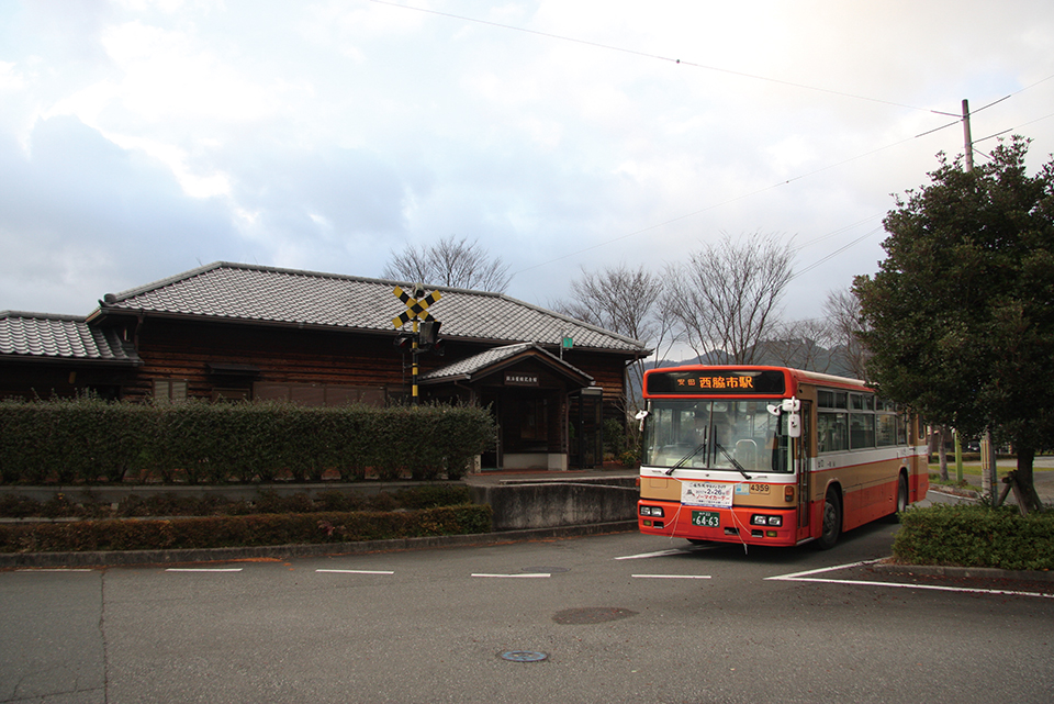 おじゃまします! バス会社潜入レポート 神姫バスグループ編【その2】