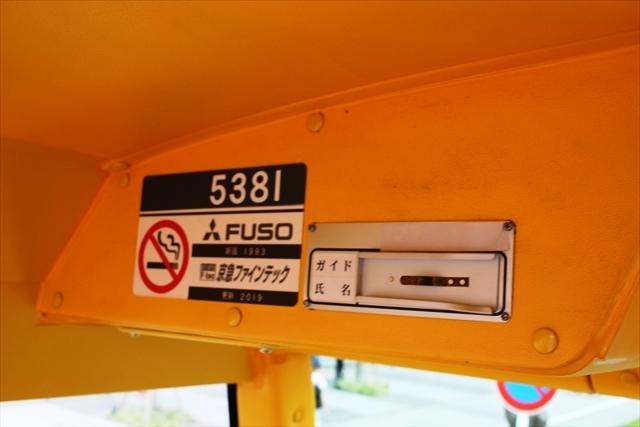 エアロキングで行く「オープントップXR観光バスツアー@横浜」取材レポート