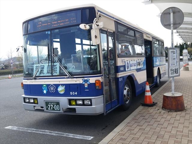 北九州市営バスがnimoca導入を10月末に決定!老舗の「ひまわりバスカード」は7月26日まで