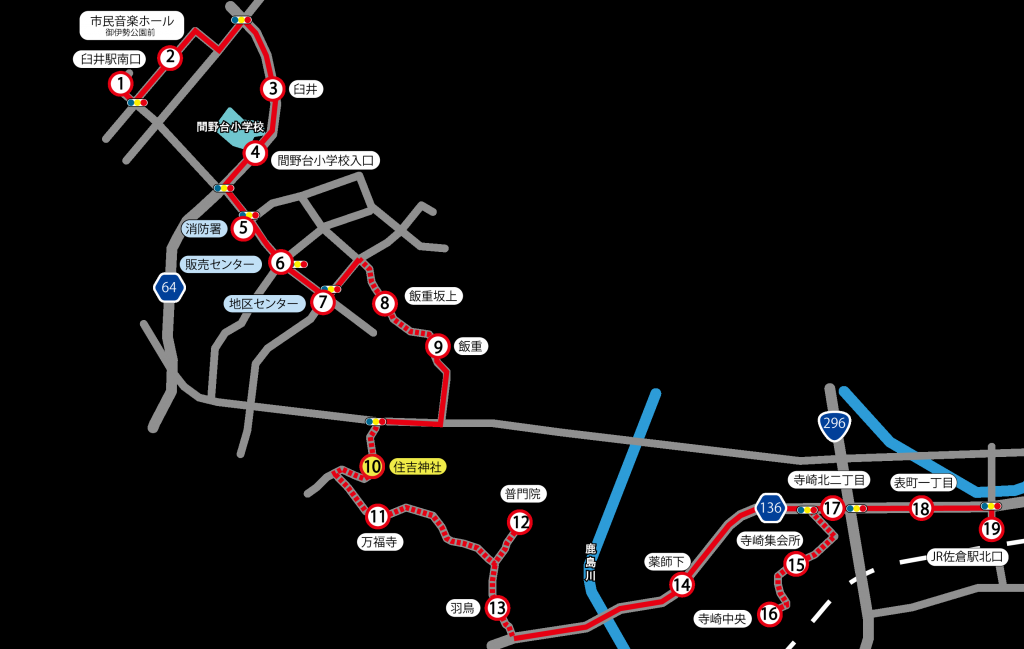 佐倉市コミュニティバスに新路線が誕生!少女絵画家・高橋真琴氏デザインによるラッピングで1日9往復