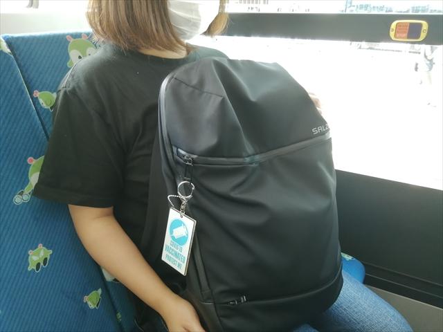 公共交通機関で安心感を与える一つの解決策?自分のワクチン「接種済証」でタグを作ってしまう!(上)